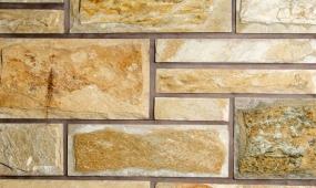 Natural Mushroom Stone - Desert Sand