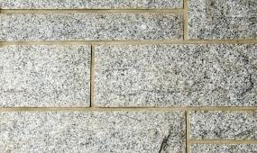 Natural Granite - Lunar Pearl