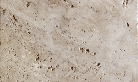 Travertine Beige Tumbled