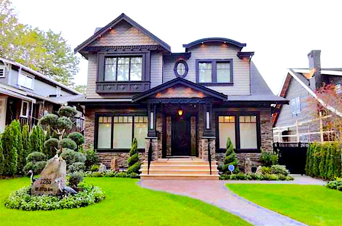 West 27th Avenue, Vancouver